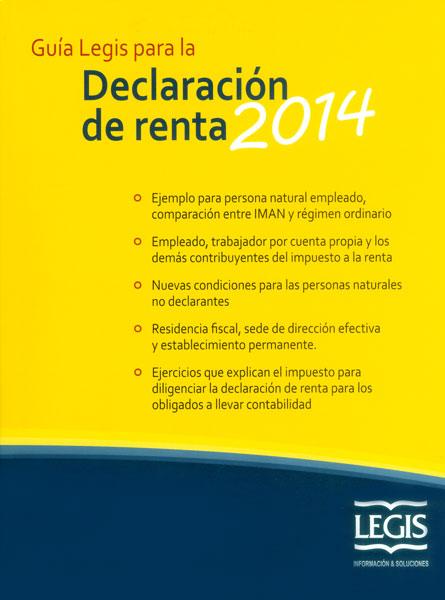Guía Legis para la declaración de renta 2014