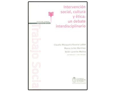 Intervención social, cultura y ética: un debate interdisciplinario