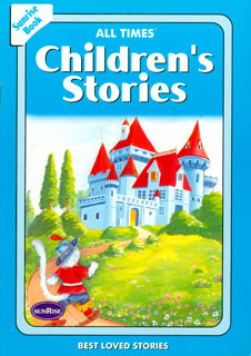 Best loved stories. All times children's stories