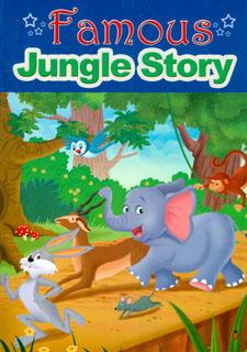 Jungle Story. Famous