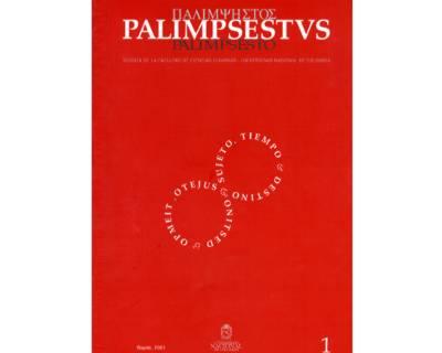 Palimpsesto No. 1. Sujeto, Tiempo, Destino