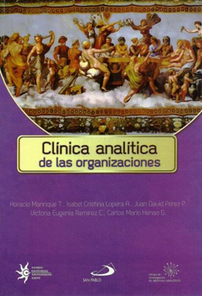 Clínica analítica de las organizaciones