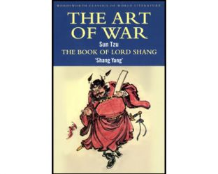 The art of war. The book of Lord Shang