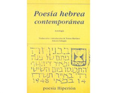 Poesía hebrea contemporánea. Antología