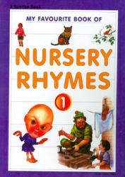 My favourite book of nursery rhymes 1
