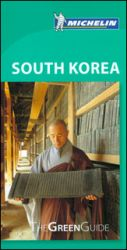 The Green Guide South Korea