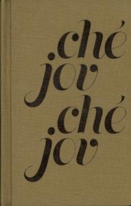 Libreta Chéjov