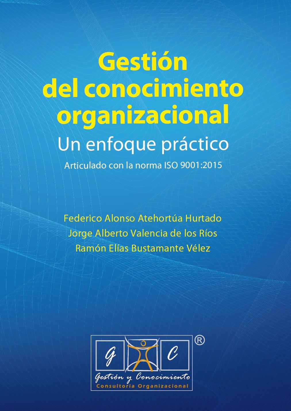 Portada de la publicación PBC 75 - Gestión del conocimiento organizacional. Un enfoque práctico