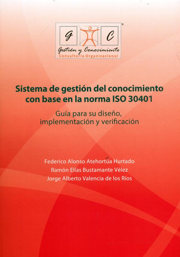 Portada de la publicación PBC 128 - Sistema de gestión del conocimiento con base en la norma ISO 30401