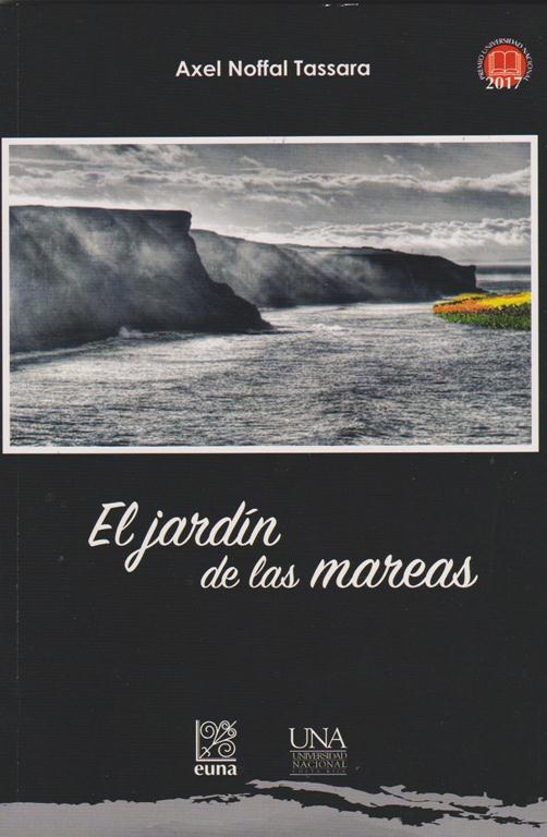El Jardín De Las Mareas